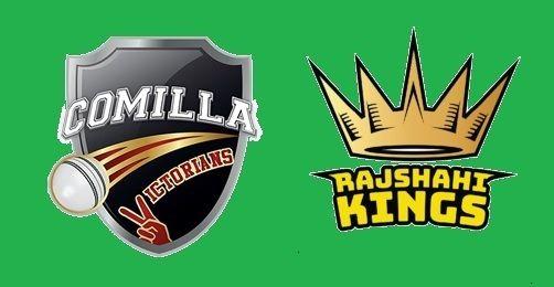 การถ่ายทอดสดของ GTV Rajshahi vs Comilla 12th Match – บังคลาเทศพรีเมียร์ลีก 20 …
