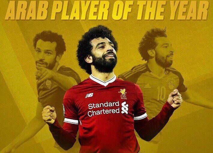 Mohammed Salah – ได้รับการยอมรับว่าเป็น Best Arab Soccer Manager 2017 # marez # costa # ไม่ว่าจะ …