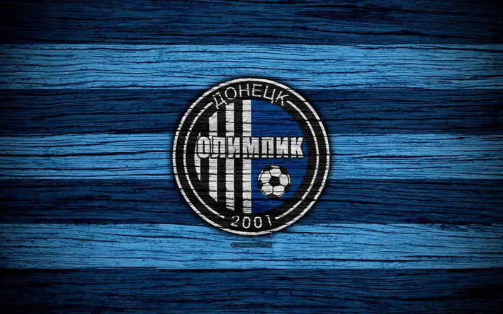 ดาวน์โหลดวอลเปเปอร์ Olimpik Donetsk FC, 4k, UPL, โลโก้, ฟุตบอล, พรีเมียร์ยูเครน …