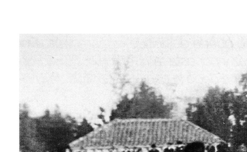 11 พ.ค. 1919 แชมป์สำรอง (Tiebreak 2) ในมาดริด (ซาลามันกา) เอ …